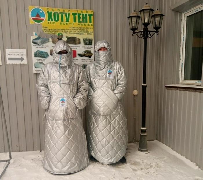 Костюм для экстремальных холодов Зима, Якутия, Холод, Спецкостюмы, Инновации, Разработка