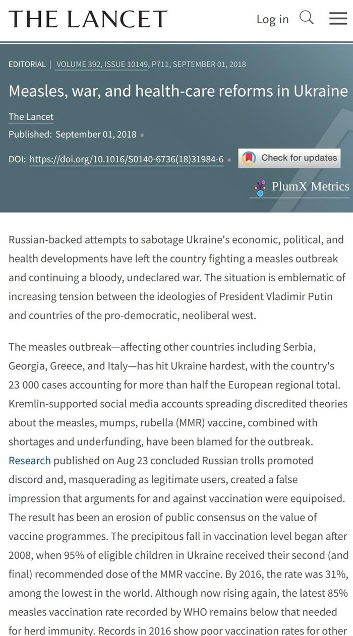 Угадайте, кто виноват в эпидемии Кори на Украине? Корь, Антипрививочники, Эпидемия, Политика, Украина, Длиннопост