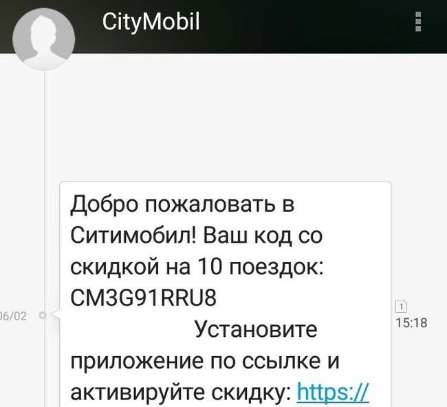 О промокодах Такси, И так сойдет, Гифка, Длиннопост