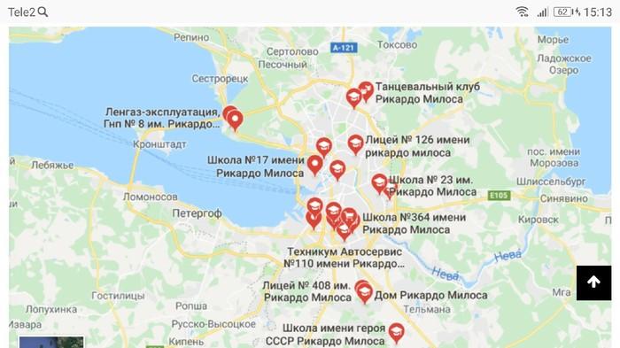 Школам по всей России присваивают имя Рикардо Милоса Черный юмор, Юмор, Рикардо милос, Длиннопост, Мемы