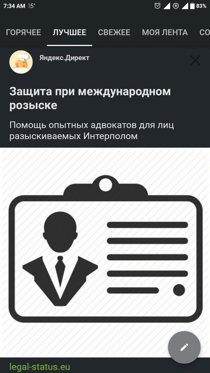 Яндекс что-то знает, чего ещё не знаю я?