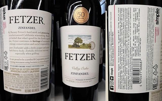 Хорошее вино по скидкам в феврале в Пятерочке, Дикси, Перекрестке и Метро Вино, Скидки, Длиннопост