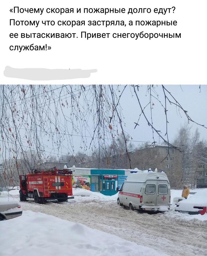 Привет снегоуборочным службам
