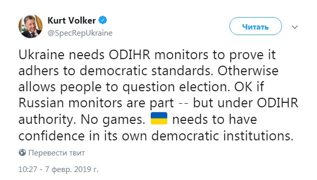 Надо, Петя. Надо. Украина, Россия, США, Выборы, Политика