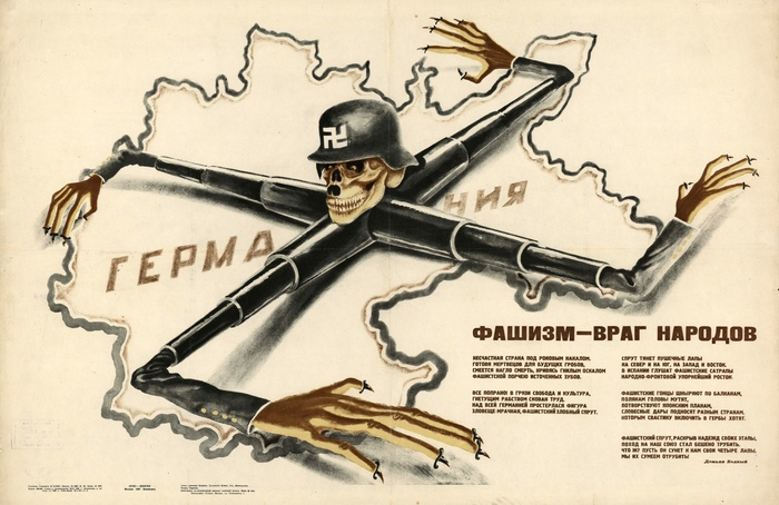 «Фашизм — враг народов». СССР, 1937 Советские плакаты, Плакат, Пропаганда, Фашизм, Нацизм, Германия, Череп