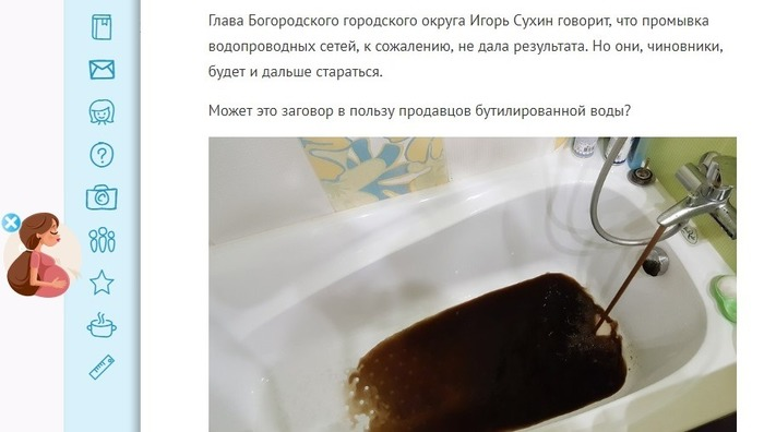 Ногинск остался без питьевой воды Игорь Сухин, Ногинск, Воды нет, Авария, Длиннопост