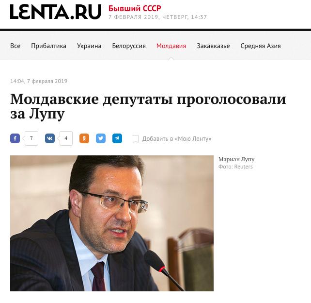 Lenta.ru опять отжигает с заголовками