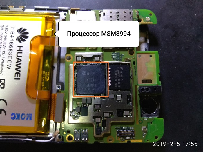 Huawei Nexus 6p. Циклическая перезагрузка. Nexus, Reballing, Процессор, Перегрев, Перепайка, Длиннопост