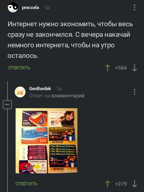 Погромисты Комментарии на Пикабу, Лайфхак, Программирование, Компьютер, Длиннопост