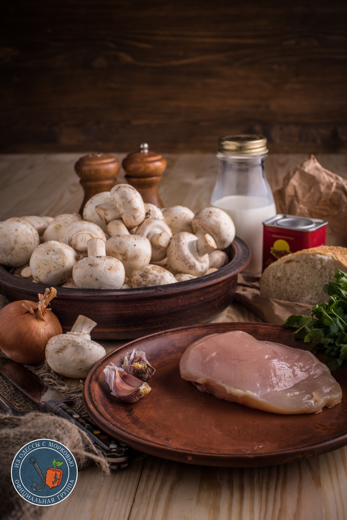 Суп-пюре из шампиньонов. Из Одессы с морковью, Кулинария, Рецепт, Еда, Фотография, Длиннопост, Суп