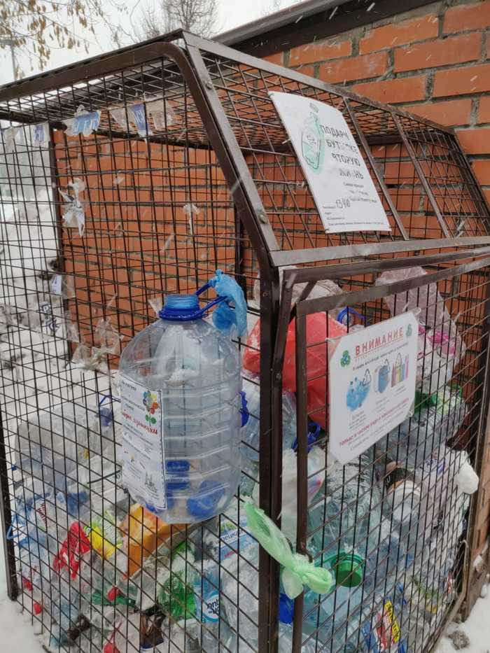 Как мы начали Эко-бизнес Эко-Бизнес, Переработка, Переработка мусора, Отходы утилизация, Пластиковые бутылки, Москва, Стартап, Малый бизнес, Длиннопост