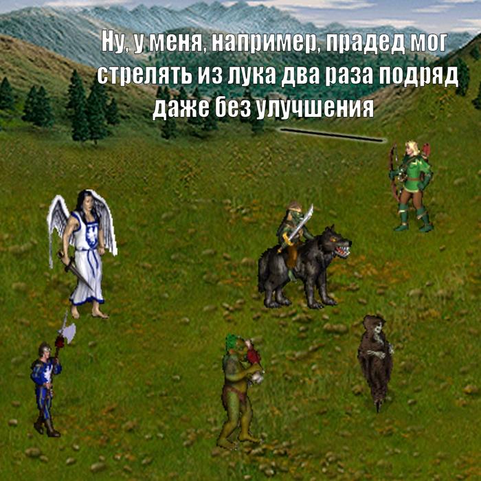Раньше было лучше Герои меча и магии, HOMM III, Игры, Компьютерные игры, Длиннопост, Раньше было лучше, HOMM II