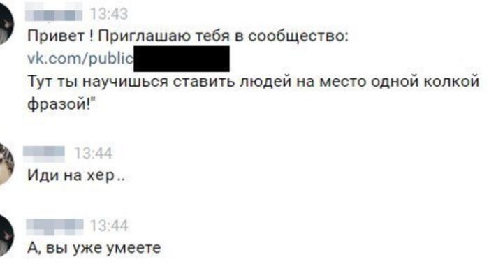 Когда уже умеешь ))