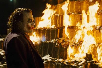 «Смешно, если он окажется живым» Криптовалюта, Мошенники, Длиннопост