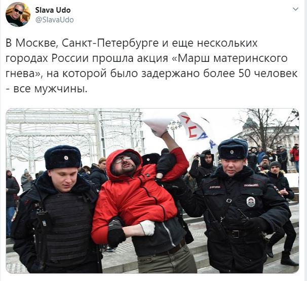 Я здесь мать! Политика, Юмор, Бунт, Оппозиция, Ходорковский