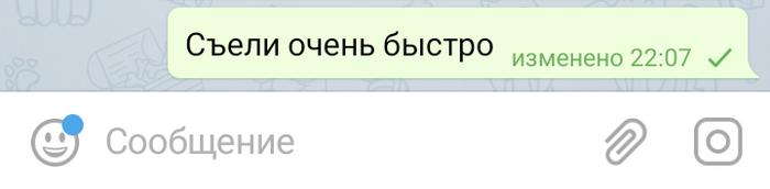 Петербург ...что ты со мной делаешь На память, Лазанья, Общение
