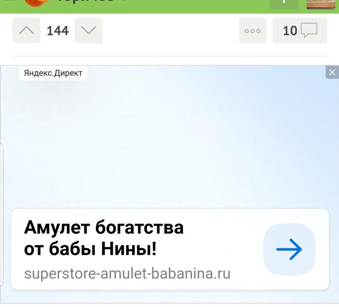 Мда... Хотя, чего ещё ждать от Яндекса...