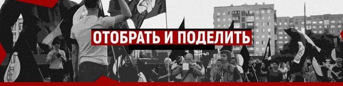 Деньги от продажи нефти и газа должны идти жителям России! Или нет? Газ, Нефть, Длиннопост, Политика