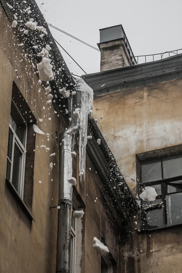 Борьба с коварным льдом Санкт-Петербург, Крыша, Лёд, Коммунальщики, Фотография, Длиннопост