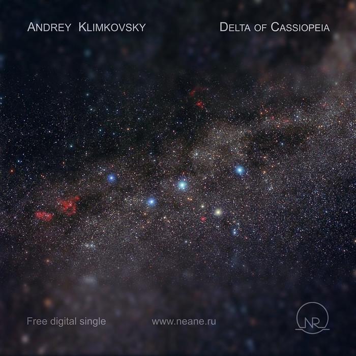 Трек «Дельта Кассиопеи» •Free Digital Single Музыка, Сингл, Скачивание