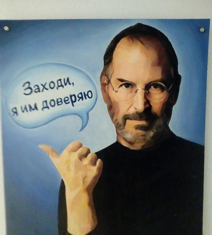 Реклама такая реклама Сервисный центр, Apple