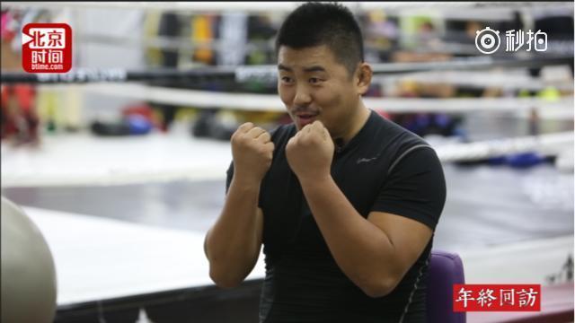 Китайский боец ММА бьет мастеров традиционных китайских боевых искусств Сюй сяодун, Китай, Боевые искусства, MMA, Вин-Чун, Тайцзицюань, Видео, Длиннопост