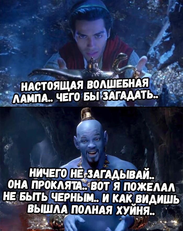 Натер себе лампу, так сказать)