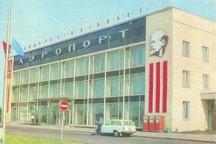Было-стало 6. Аэропорты Было-Стало, СССР, Ленин, Лозунг, Аэропорт, Филокартия, Длиннопост