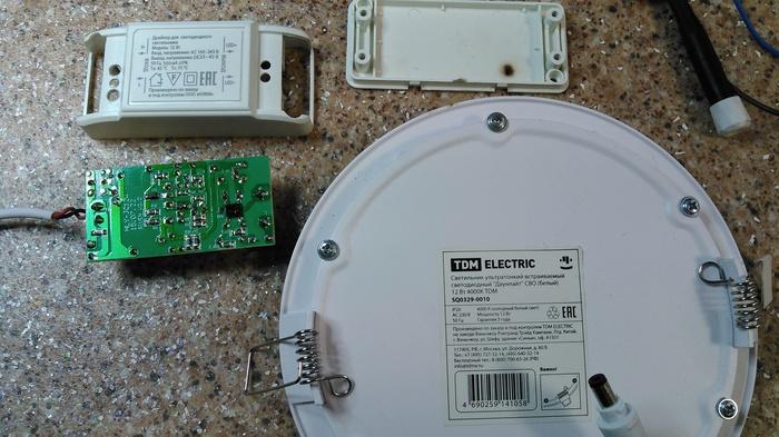 Не спешите выкидывать китайские LED-светильники с драйверами, если они перестали работать. Светильник, Китайские товары, Пайка, Ремонт техники
