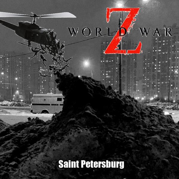 Сугроб Сугроб, Санкт-Петербург, Photoshop, Война миров z
