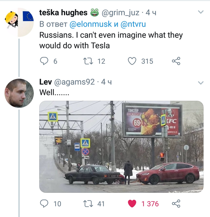 Под ответом Илона Маска есть неплохие комментарии Комментарии, Как тебе такое илон маск, Илон Маск, Тесла