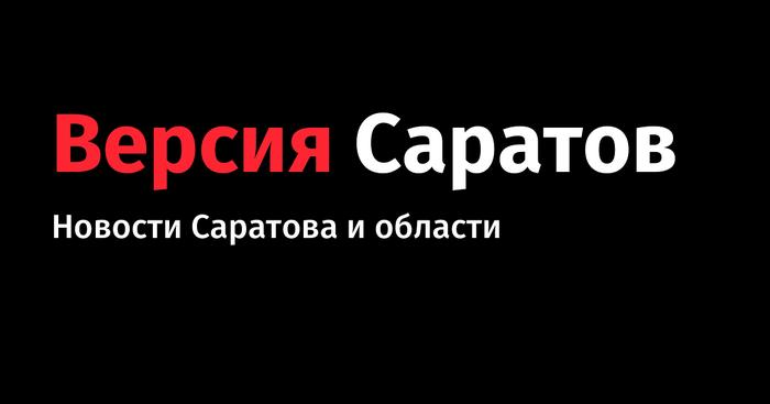 Привет Омску Новости, Саратов, Саратов vs Омск, Криминал