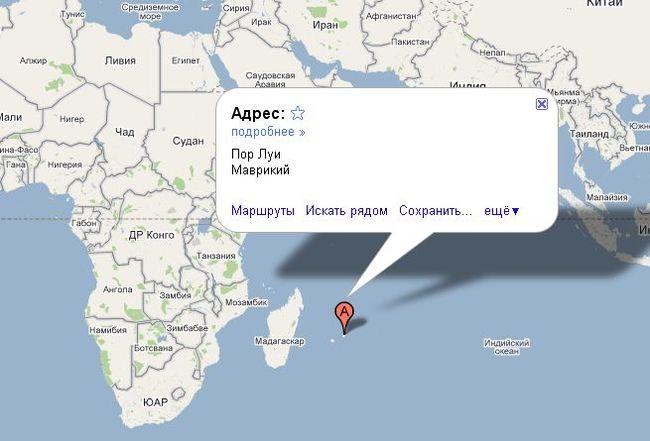 Рандомная География. Часть 136. Маврикий. География, Интересное, Путешествия, Рандомная география, Длиннопост, Маврикий