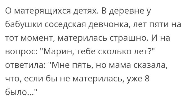 Как- то так 326... Исследователи форумов, Подборка, Скриншот, Обо всем, Вконтакте, Как- то так, Staruxa111, Длиннопост