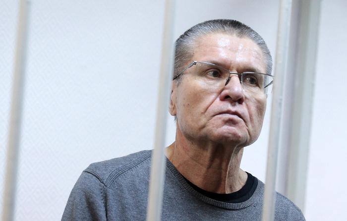 Суд снял арест с имущества Улюкаева Улюкаев, Суд, Имущество, Штраф, Чиновники, Коррупция