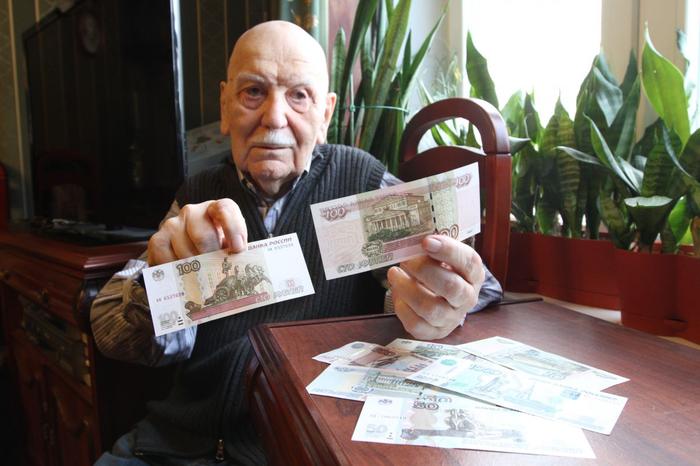 Не стало создателя банкнот СССР и России Деньги, Банкноты, Россия, СССР, Художник, Длиннопост, Некролог