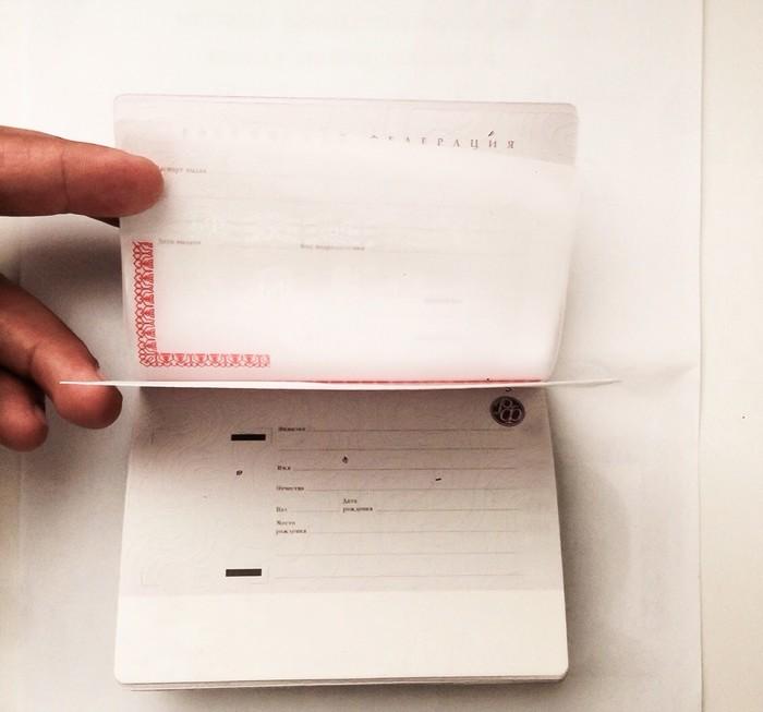 могут ли мошенники взять кредит по ксерокопии паспорта без самого паспорта