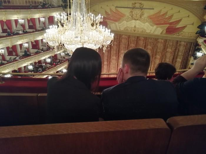 Большое разочарование Большой театр, Театр, 14 февраля, Разочарование, Длиннопост, Негатив