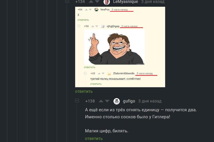 Без названия Скриншот, Комментарии, Комментарии на Пикабу, Half-Life 3, Длиннопост