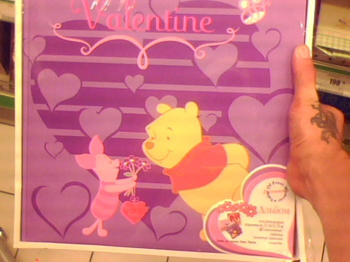 Запоздало к 14 февраля ЛГБТ, День святого Валентина, Винни-Пух