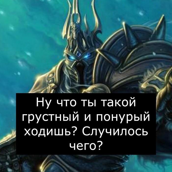 Прошедшее 14 февраля в Плети Warcraft 3, Длиннопост, Врата Оргриммара, День святого Валентина, Игры, Компьютерные игры, Warcraft