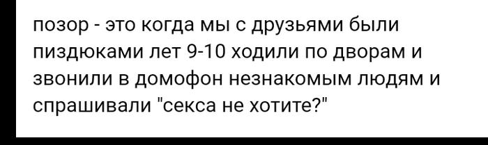 Как- то так 327... Исследователи форумов, Подборка, Вконтакте, Как- то так, Всякая чушь, Staruxa111, Длиннопост
