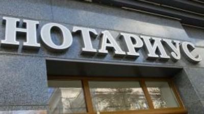 Нотариус Бизнес по-русски, Бизнес, Нотариус, Лига юристов