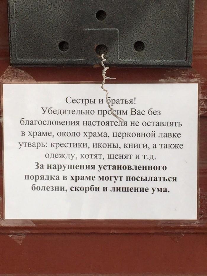 Чернокнижник Магия, Порча, Вконтакте, Мурзач, Володарский кремль, Проклятие, Длиннопост