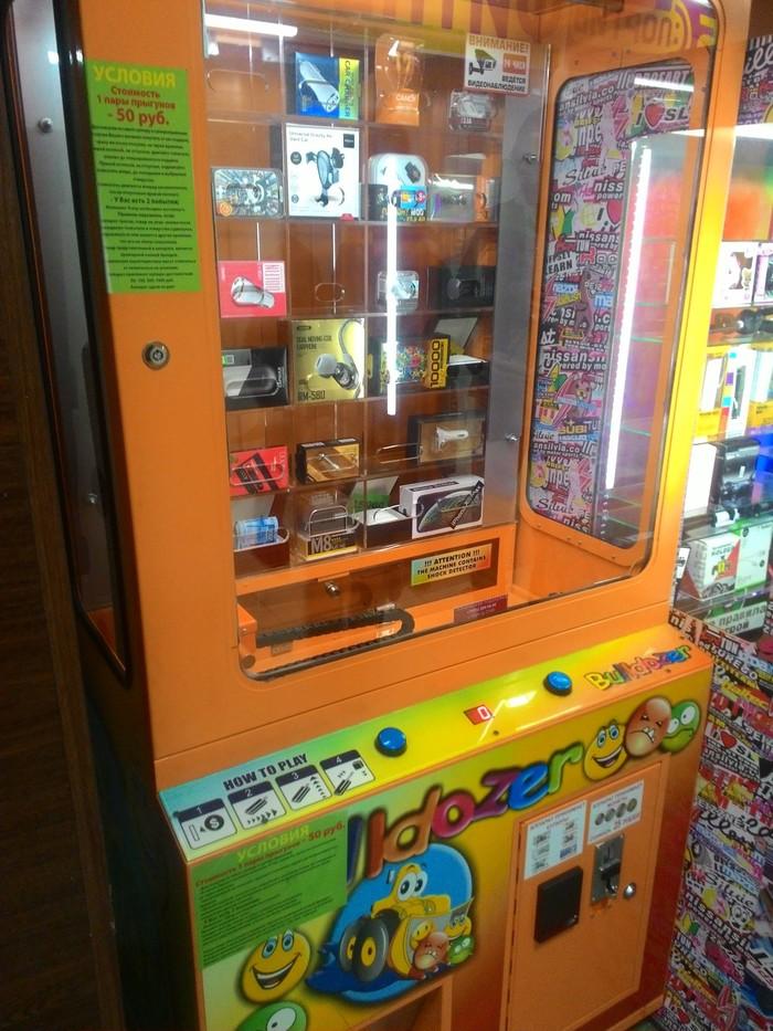 Book of ra 6 deluxe игровой автомат