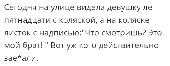 Как- то так 328... Исследователи форумов, Скриншот, Вконтакте, Подборка, Всякая чушь, Как- то так, Staruxa111, Длиннопост