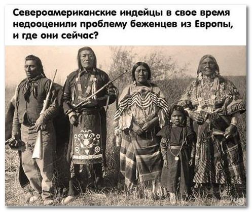История повторяется?..