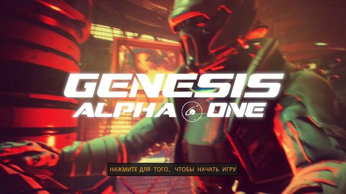 Genesis Alpha One... Genesis Alpha One, Компьютерные игры, Ic обзор, Длиннопост, Action, Coub