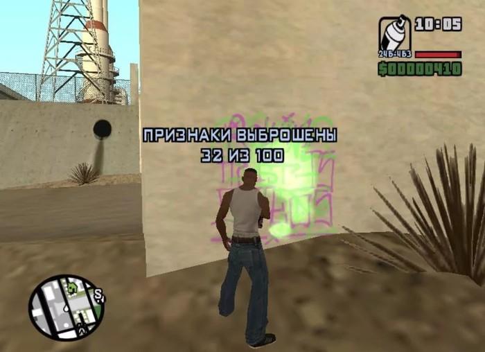 В Экибастузе разрешили играть в GTA по-настоящему GTA, Ballas, Экибастуз, Длиннопост