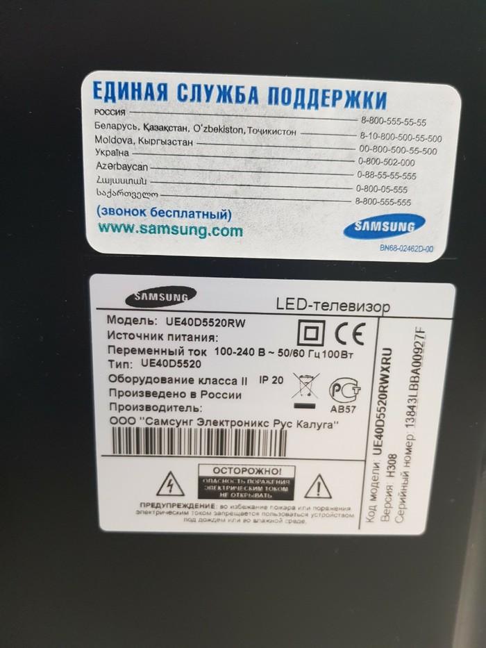 Ремонт телевизора Samsung UE40D5520RW Ремонт ТВ, Ульяновск, Ремонт техники, Программатор, Длиннопост
